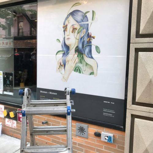 Giclee Printing | Printing New York